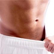 Как и чем лечить уреаплазму у мужчин? Профилактика заболевания.